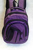 Рюкзак качественный молодежный сделано в Турции