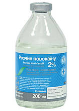 Новокаїн 2% ін.р-н (200 мл)