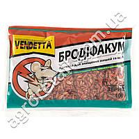 Vendetta Бродифакум Зерно 100 г