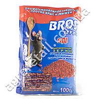Брос зерно 100 г
