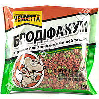 Бродифакум зерновая смесь 150 г
