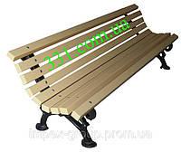 Садовые  парковые скамейки