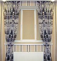 Готовый комплект штор 3х2,5 м шифон New York серый