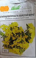 Семена цветов сорт Статица золотой берег 0,1гр