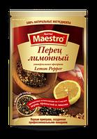 Приправа Maestro смесь перцев с лимоном