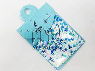 Конфетти Lilly Beaute для маникюра бабочки хамелеон голубой