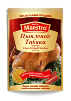 Приправа Maestro Цыпленок Табака