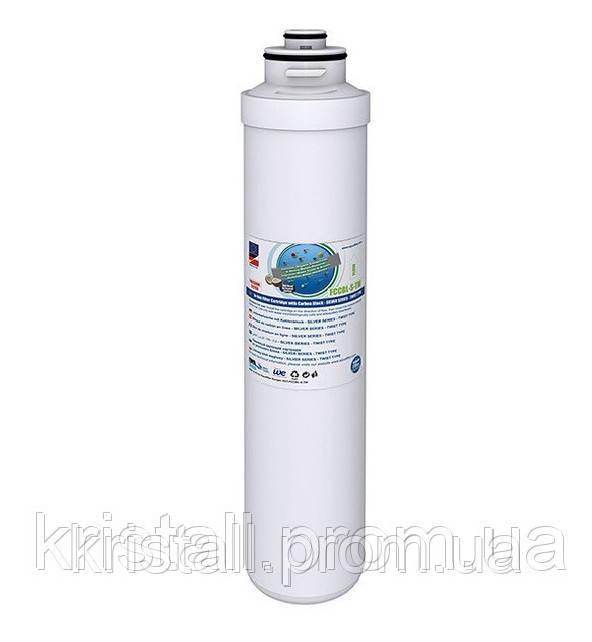 Картридж Aquafilter FCCM-TW
