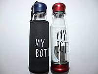 Бутылка My Bottle с ситечком для заварки