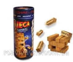 Настольная игра VEGA (джанга, дженга, вежа)