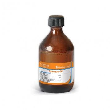 Бровадез-20 100 мл (Бровафарма) ветеринарный препарат для дезинфекции