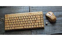 Эксклюзивная беспроводная деревянная клавиатура и мышка