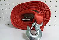 """Трос буксировочный  6.5 т. 6.0м с крюками """"БЕЛАВТО"""" в сумке"""