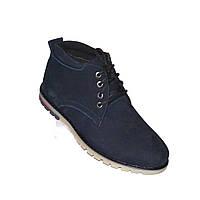 Замшевые зимние мужские ботинки натуральные, на меху Rosso Avangard. Bonmarito Vel Blu синие, фото 1