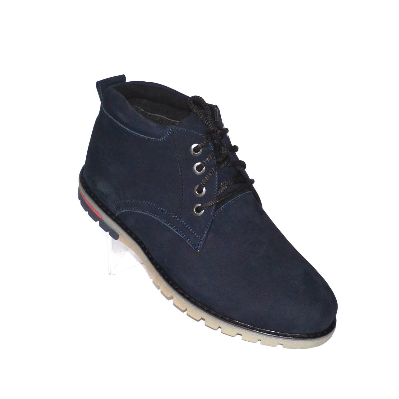 f159e7464 Замшевые зимние мужские ботинки натуральные, на меху Rosso Avangard.  Bonmarito Vel Blu синие -
