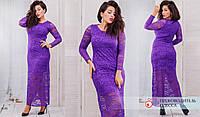 Женское Платье больших размеров  7185 (50-56)