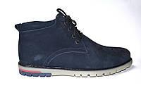 Большой размер. Замшевые зимние мужские ботинки натуральные, на меху Rosso Avangard. Bonmarito Vel Blu синие