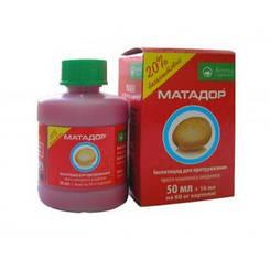 Матадор 60 мл - протравитель клубней картофеля контактно кишечного действия