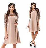 Комбинированное платье с перфорированной кожей