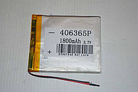 Универсальный аккумулятор (АКБ, батарея) 3.7V 1800mAh (4.0*63*65mm)