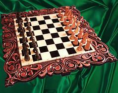 Шахматы в наличии