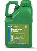 Протравитель семян Командор-Екстра - 5л Альфа-химгруп