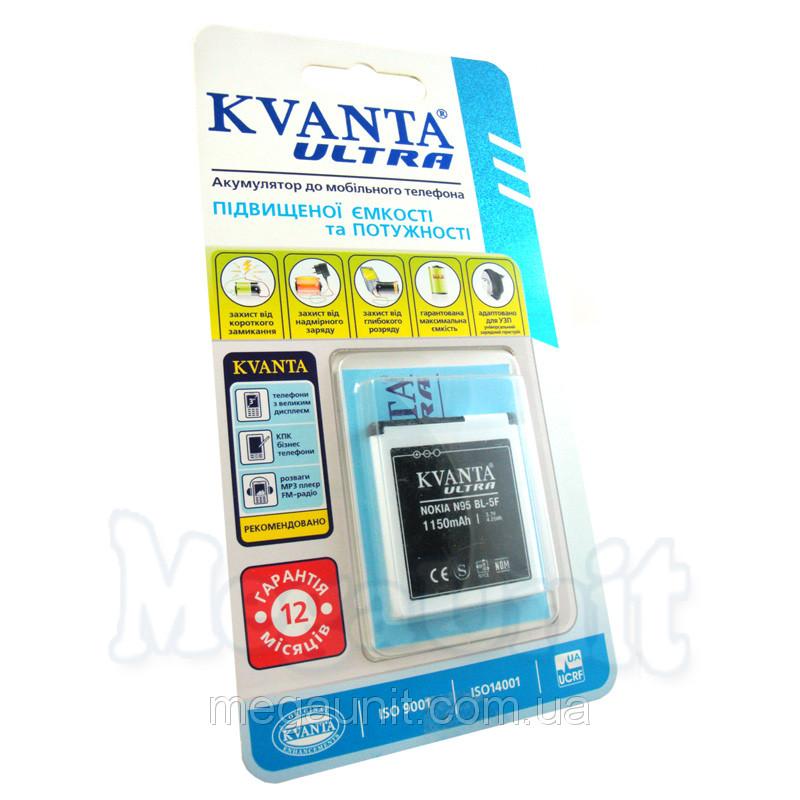 Усиленный аккумулятор KVANTA. Nokia BL-5F (N95,6210 n) 1150mAh