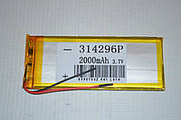 Универсальный аккумулятор (АКБ, батарея) 3.7V 2000mAh (3.1*42*96mm), фото 1