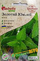 Семена мяты Золотой Юбилей, многолетнее 0,1 г, Традиция, Германия