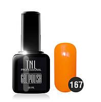 Гель-лак TNL № 167 неоновый оранжевый 10 мл.