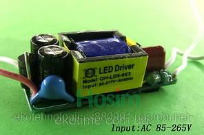 Светодиодный драйвер  для (6-10 шт.) 3W