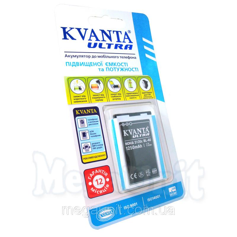 Усиленный аккумулятор KVANTA. Nokia BL-4U (5530/515/210) 1250mAh