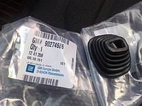 Пыльник подрулевого переключателя GM 1241358 90274686 OPEL Daewoo Lanos(Sens) Matiz Nexia ВАЗ LADA КАЛИНА
