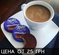 Милка шоколад, конфеты, шоколадные яйца (milka)