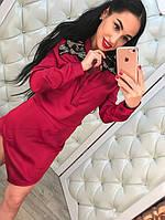 Платье-рубашка женское с бисером