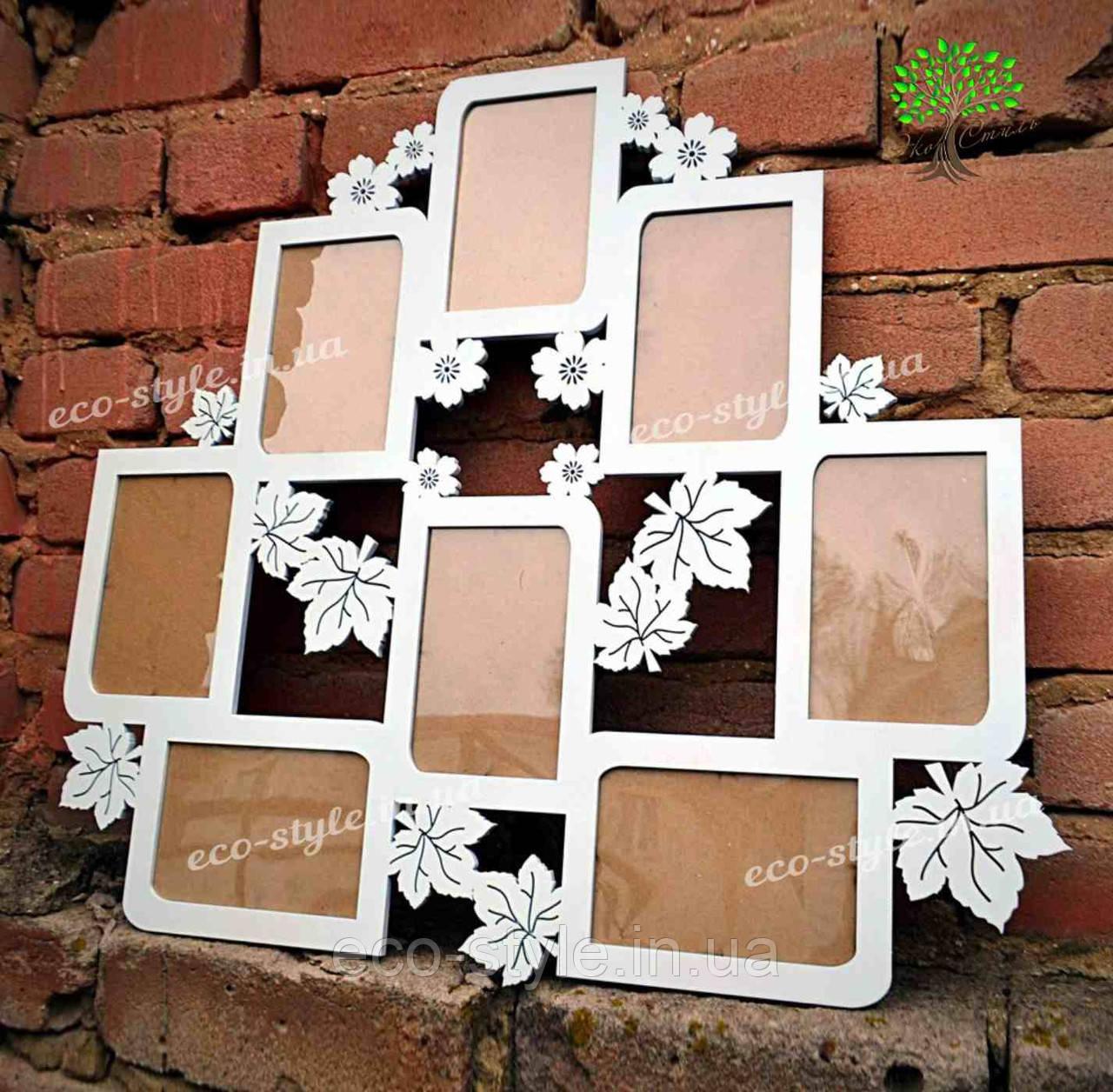 Мультирамка для фото, фоторамка на стену, семейная фоторамка