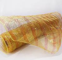Упаковка для цветов золотистая с полоской