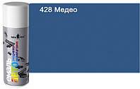 Эмаль авто аэрозольная 150 мл NEW TON № 428 Медео