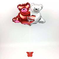 Воздушный шар влюблённые мишки I love you сердце