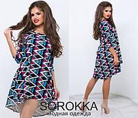 Женское платье Сорока с разноцветными зигзагами