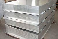 Лист алюминиевый 0,8*1250*2500 mm АМГ3 от ГОСТ МЕТАЛ