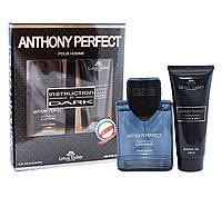 Набор мужской ( т/в 100 мл +гель для душа 100 мл) Anthony Perfect Instruction in Dark наб муж Lotus Valley
