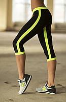 Капри для фитнеса Low Rise Lemon