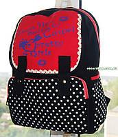 Модный рюкзак девочкам. Сумка Школьный портфель. Рюкзак в горошек. РС111