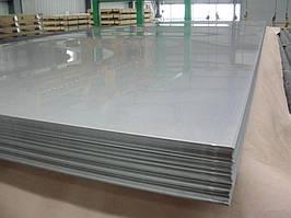 Лист алюминиевый 1,0*1000*2000 mm АМГ3 от ГОСТ МЕТАЛ