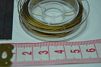 Тросик для бижутерии 0,3 мм. Длинна 10 м
