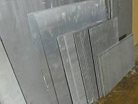 Лист алюминиевый 2,0*1000*2000 mm АМГ3 от ГОСТ МЕТАЛ