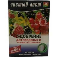 Чистий лист (кристалічні) 300г (для плодових та ягідних кущів)