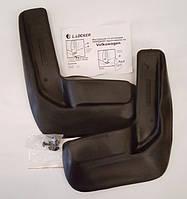 Брызговики передние Volkswagen Touareg  2002 -2010 c креплением <L.Locker>
