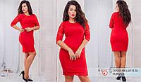 Женское Платье больших размеров арт 7242  (50-56)